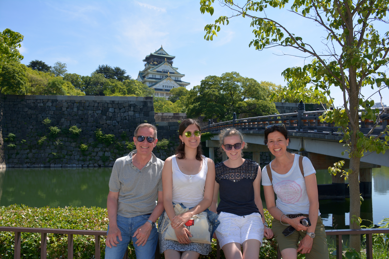 Vierter bericht von anna g tz elfte stipendiatin der for Japanisches haus name